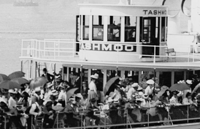 Tashmoo3
